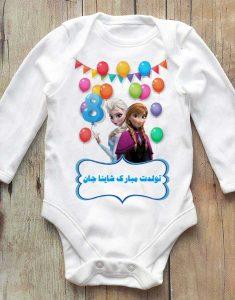 تیشرت تولد طرح السا و آنا (کد1)