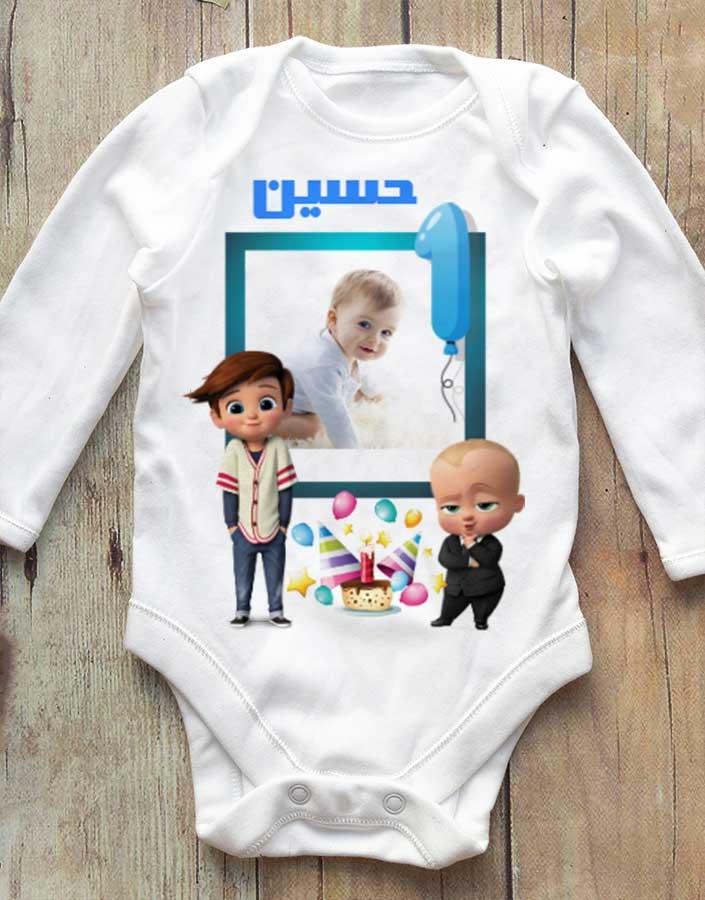تیشرت تولد طرح بچه رئیس (کد1)