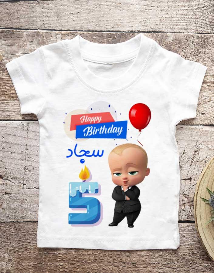 تیشرت تولد طرح بچه رئیس (کد۲)